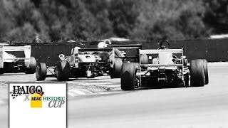 Formel HAIGO - Brno 4-6.7.2014