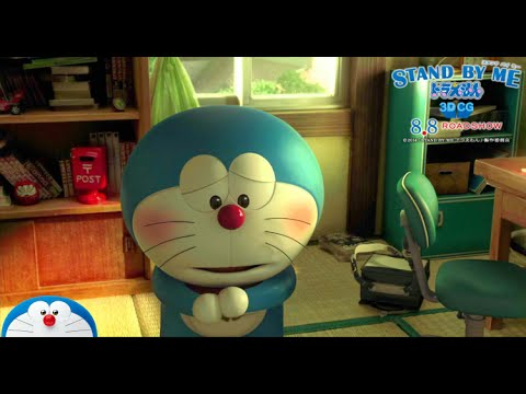 STAND BY ME Doraemon Trailer 1