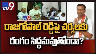 TPCC plans to take action on Komatireddy Rajagopal Reddy