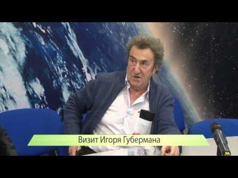 6) Игорь Губерман. 11.12.2013. ИК Город