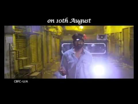 Andala Rakshasi Trailer - Samudralu Ekkadaina Inkipothaya