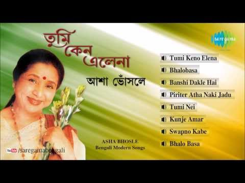 Tumi Keno Elena | Bengali Modern Songs Audio Jukebox | Asha Bhosle Songs video
