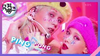 Download lagu PING PONG - 현아&던 (HyunA&DAWN) [뮤직뱅크/Music Bank] | KBS 210910 방송