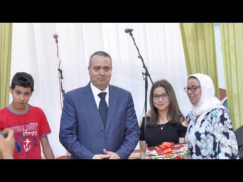 تتويج التلاميذ المتفوقين بالثانوي التأهيلي بإقليم وزان