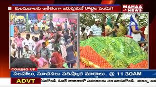 Minister Narayana Visits Roti Festival At Bara Shaheed Dargah