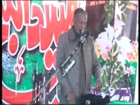 Zakir Syed Shakir Shah Jashn milad 17 rabi ul awal 2018 Ada Jambar khurd