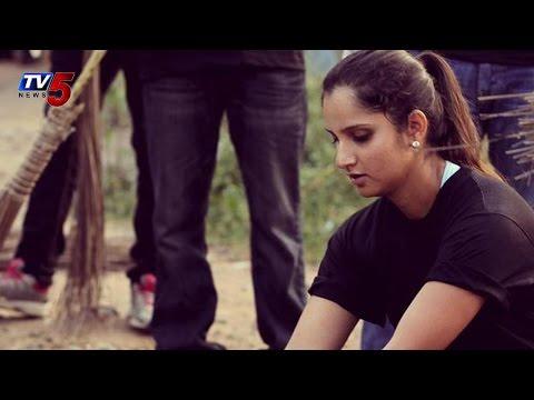 Sania Mirza joins swachh bharat campaign invites KTR,PV Sindhu,Abhinav Bindra : TV5 News