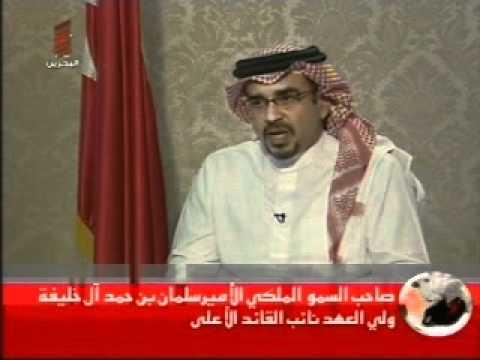 HRH Crown Prince Salman Bin Hamad Al Khalifa