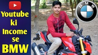 BMW G310R - How I bought a Superbike at age of 16 ? BMW G310R Review in Desi Style