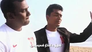 Tamil Christian whatsapp status|John Jebaraj|Joel thomas raj