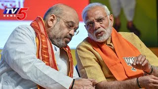 2019 ఎన్నికలే లక్ష్యంగా మోడీ - షా వ్యూహాలు | BJP's Mission 2019