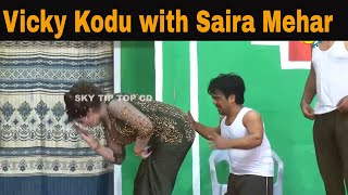 Vicky Kodu and Saira Mehar with Shazeb Mirza | full HD Stage Drama KODU BADSHAH | Comedy Clip 2019