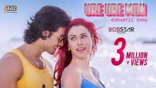 Ure Ure Mon Full Video Song | Bobby | Raanveer | Akassh | Aditi | Iftakar | Jaaz Multimedia