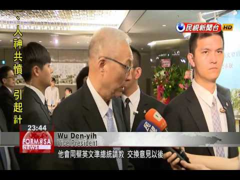President Ma accepts resignation of Academia Sinica President Wong Chi-huey