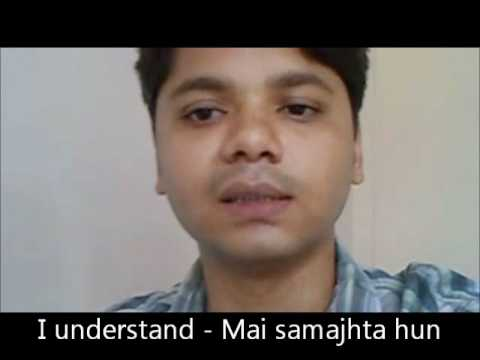 Learn a Language - Let's Learn Hindi Part 2 - Get Free Hindi Lessons Here