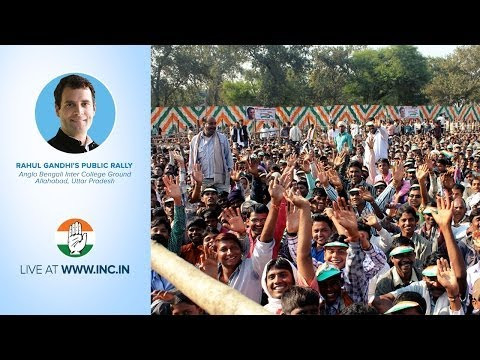 Rahul Gandhi's Public Rally at  Allahabad, Uttar Pradesh on 5th May 2014