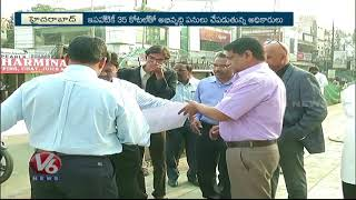 GHMC Officials Inspects Charminar Modernization Works | Hyderabad