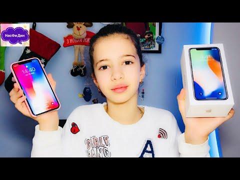 ШОК !!! Маме подарили новый АЙФОН Х   ЧЕХЛЫ на Айфон Х    Cases for iPhone X