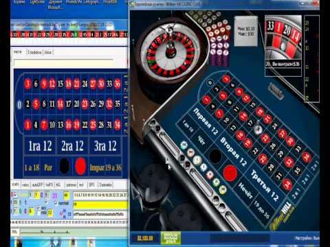 Бесплатные программы по обману казино казино икс