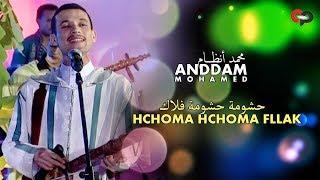 Mohamed Andam