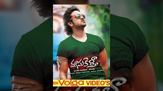Doosukeltha Full Length Telugu Movie || DVD Rip 2013
