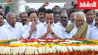 MK Stalin Pays Tribute To Anna On His Death Anniversary