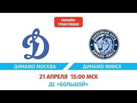 XII Кубок Газпром нефти. Динамо М - Динамо Мн