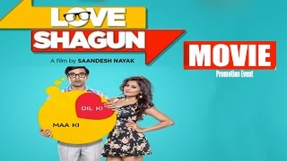 Download Love Shagun Movie 2016 HD | Hindi | Anuj Sachdeva, Nidhi Subbaiah | Movie Promotion Event 3Gp Mp4