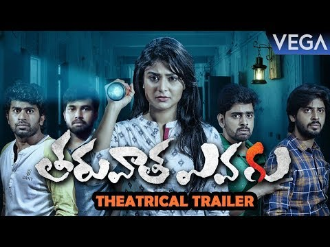 Tharuvatha Evaru Movie Theatrical Trailer | Latest Telugu Horror Movie Trailers 2018