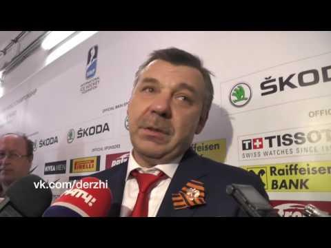 Олег Знарок после матча с Италией. 7 мая