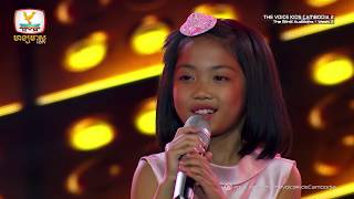 ??? ????? - ?????????? (Blind Audition Week 2 | The Voice Kids Cambodia Season 2)