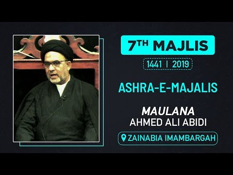 7th MAJLIS | MAULANA AHMED ALI ABIDI | ZAINABIA IMAMBADA | M. SAFAR 1441 HIJRI | 7th OCTOBER 2019