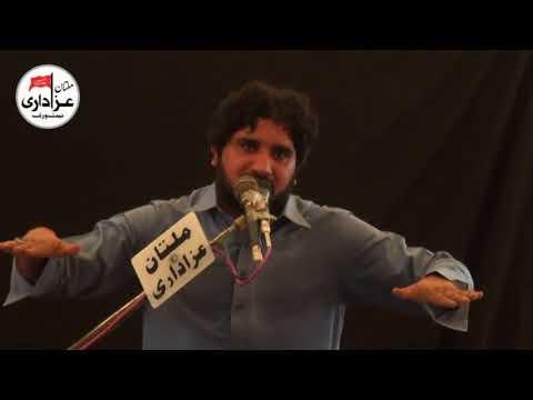 Zakir Syed Imran Haider Kazmi I Majlis 10 August 2018 | Qasiday And Masiab I  Sandhilianwali City