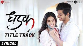 Dhadak Title Track Al Dhadak Ishaan Janhvi Ajay Gogavale Shreya Ghoshal Ajay Atul