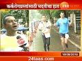 Mumbai | Ultra Marathon 2019