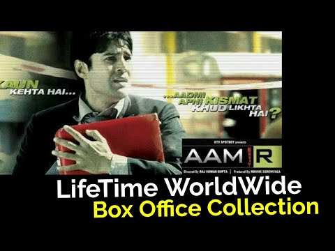 AAMIR 2008 Bollywood Movie LifeTime WorldWide Box Office Collection Verdict Hit Or Flop
