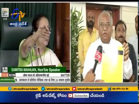 Interview MP Kanakamedala Ravindra on | TDP's No Confidence Motion
