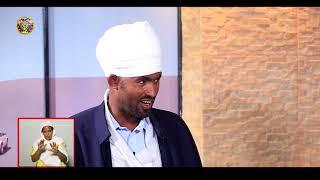 Ethiopan Ortodox Tewahido Kibre Kihinet