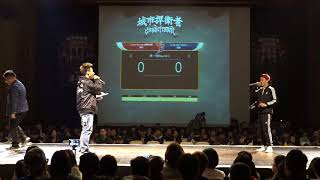 (PART1)2017 嘉義DREAM RUNNERZ築夢街舞隊 VS 基隆TO BE REAL TAIWAN/城市捍衛者
