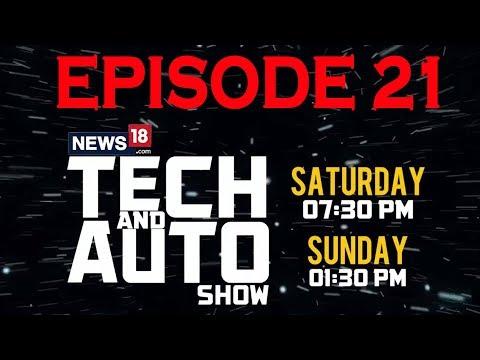 Tech And Auto Show | EP21 | Apple iPhone X, Suzuki Intruder 150 & More