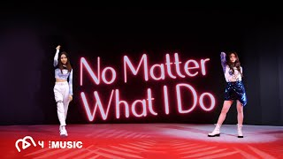 ALLY - No Matter What I Do (feat.JE T'AIME) | PERFORMANCE VIDEO