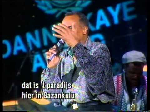 Harry Belafonte - Paradise In Gazankulu...