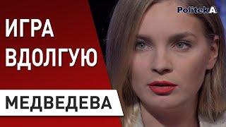 Медведева одним - закон, другим - порешаем - Лукаш, Рябошапка, Луценко, Порошенко, Аваков