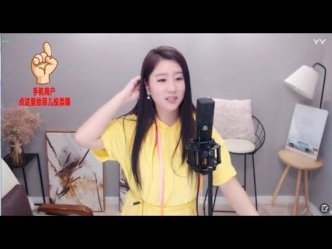 中國-菲儿 (菲兒)直播秀回放-20180502