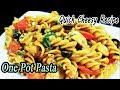 How to make One pot pasta | Easy weeknight dinner | Easy Pasta Recipe | MadhurasRecipe | Ep - 625