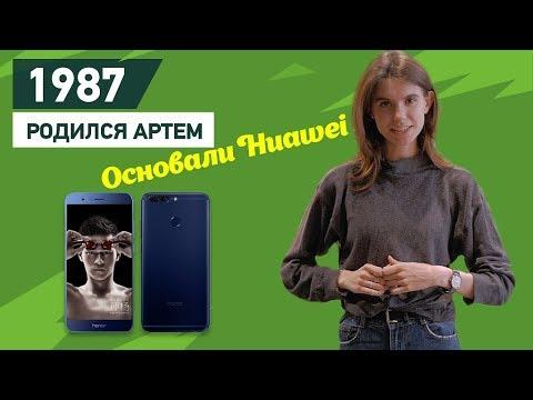 История Huawei. От коммутаторов до флагманских смартфонов.