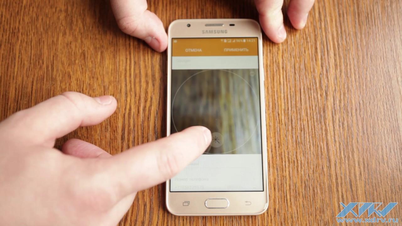 Самсунг а5 2016 как сделать фото на звонке во весь экран