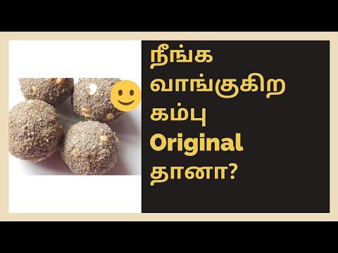 Instant Kambu Karupatti Laddu | 2 min. Laddu | Kids Snack box Recipe