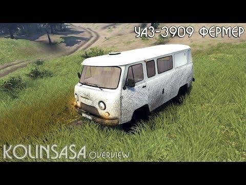 UAZ-3909 agriculteur