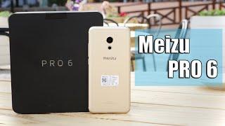 Meizu Pro 6 обзор (распаковка) неоправданно дорогого но стильного смартфона - unboxing